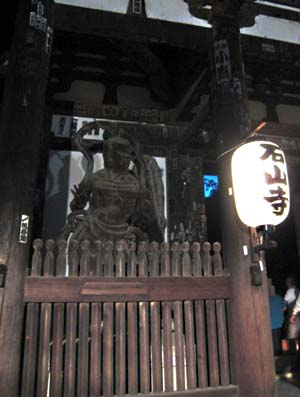 石山寺 の 秋月祭