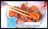 電子レンジレシピ・牛肉とトマトのシソ風味3