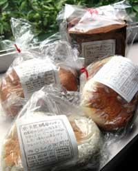 奈良 美味しいパン屋 ミアズブレッド 口コミ