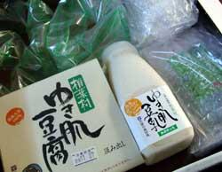 豆腐の盛田屋 口コミ