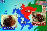 佐賀県と長崎県の位置関係