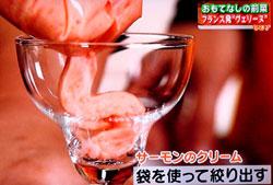 おうちパーティ レシピ・アイデア 集