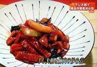 大根レシピ (はなまる)