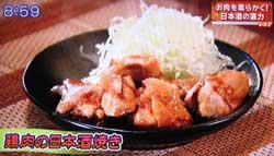 日本酒の効果&レシピ