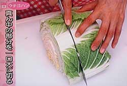 ウチゴハン 白菜レシピ