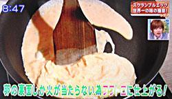 世界一のスクランブルエッグの作り方