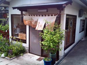 京都パン屋 こせちゃ