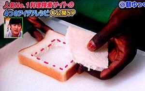 ガリレオヒット脳研 クックパッドレシピ