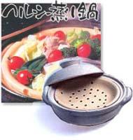 ヘルシー蒸し鍋