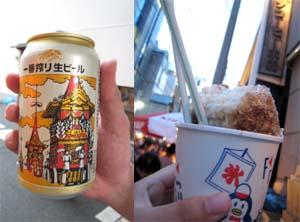 前田のカプチーノかき氷