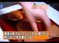 はなまるレシピ・どら焼きレシピ・焼き方2