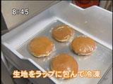 はなまるレシピ・アイスどら焼き