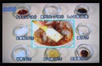 電子レンジレシピ・エビチリ3