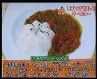 電子レンジレシピ・夏カレー