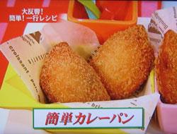 日本人テスト 雛形あきこ 一行レシピ
