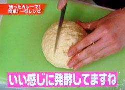 カレーパン レシピ