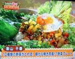 新山千春 ワッフル レシピ