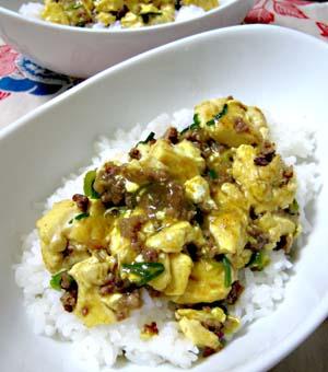 雷豆腐のカレー丼