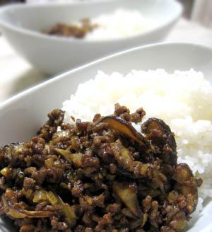 tamanegi-kinoko-drycurry.jpg