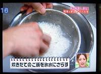 トマトのだし茶漬け(米のぬめり取り)