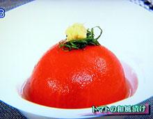 はなまるマーケット トマトレシピ