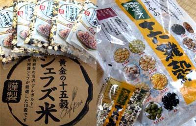 シェフズ米とやずや発芽十六雑穀の検証