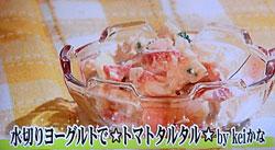 水切りヨーグルト活用レシピ