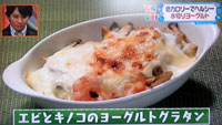 水切りヨーグルト 活用レシピ