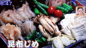 昆布レシピ-はなまるマーケット