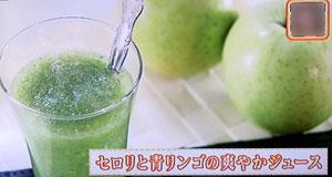 体を老けさせない健康ジュースの作り方