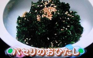 モジャモジャのパセリを美味しくたっぷり食べれる方法