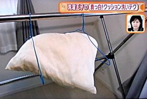 洗濯王子の洗濯方法
