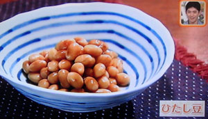 大豆を一晩水につけなくても短時間で簡単に戻せる調理方法