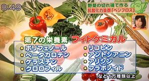 ベジブロスの効能と作り方と活用レシピ(はなまるマーケットより)