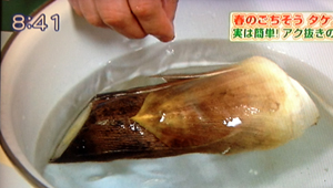 タケノコのアクの抜き 水に入れる