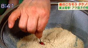 タケノコのアクの抜き方 米ぬか