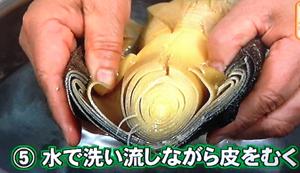 タケノコのアクの抜き方-はなまるマーケット