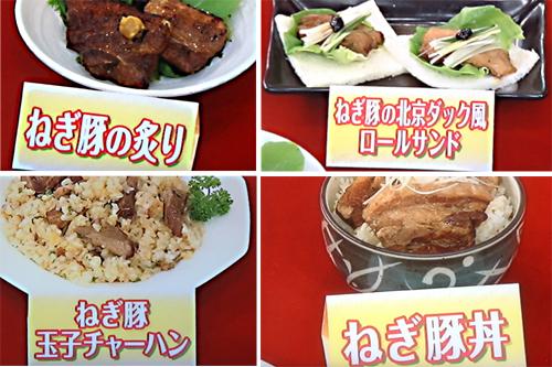 疲労回復の豚肉レシピ(はなまるマーケットより)