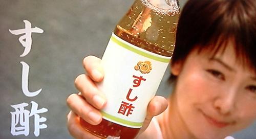 疲労回復のすし酢レシピ(はなまるマーケットより)