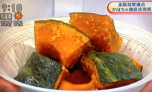 かぼちゃレシピ(あさイチより)