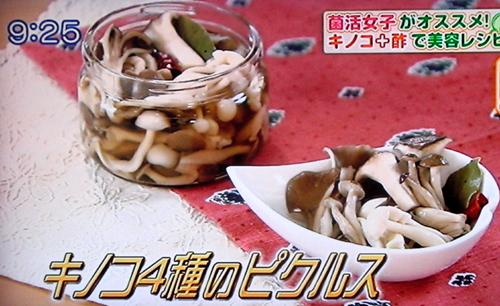 きのこ×菌レシピ(はなまるマーケットより)