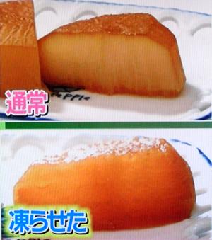 オイスターソースのおでんダシの作り方(あさイチより)